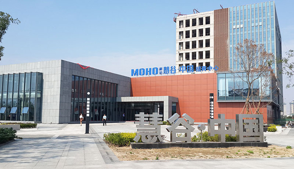 Hongtai WITHUB - China and Technology Incubation Park